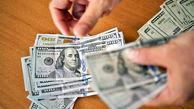 نوسان محدود دلار و یورو در کانالهای قیمتی تثبیت شده، در هفته گذشته