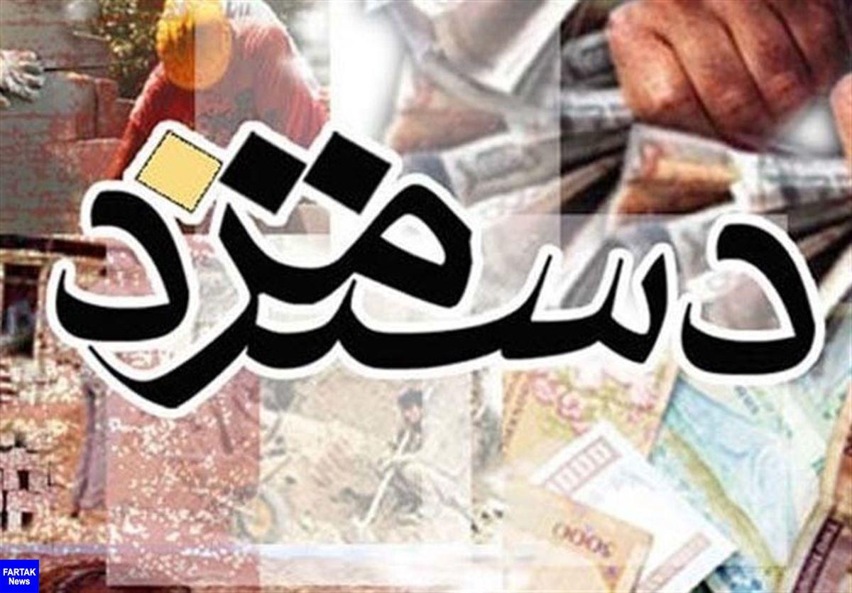 خبر خوش برای حقوق کارمندان/شنبه مجلس و دولت تصیمی جدید می گیرند