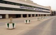 اصابت دو راکت به نزدیک فرودگاه بغداد