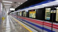 مترو اصفهان از روز شنبه تعطیل میشود
