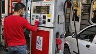 ۱۳۴ جایگاه سوخت در اصفهان فعال است