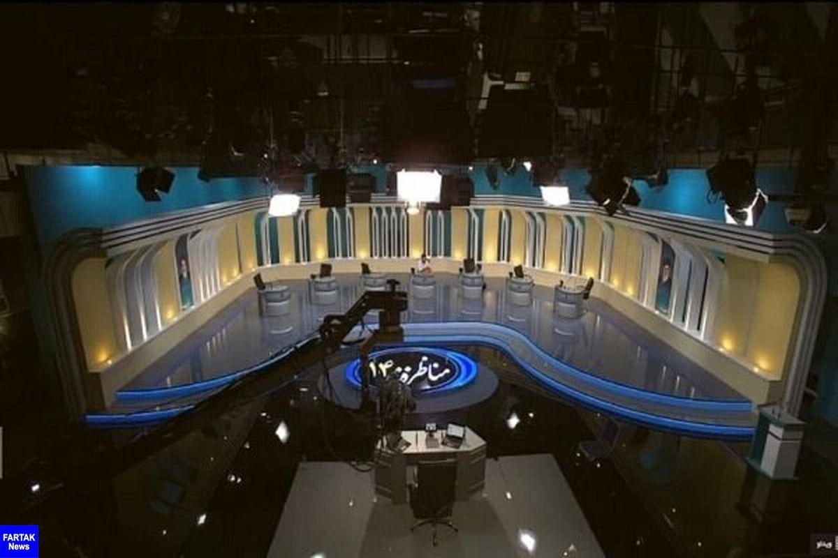 دومین مناظره تلویزیونی نامزدهای ریاست جمهوری فردا پخش می شود