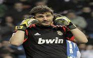 تمجید مسی از کاسیاس، ستاره سابق رئال مادرید