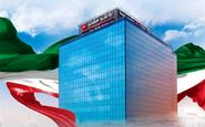 امکان ثبت غیرحضوری درخواست فروش سهام عدالت در بانک ملت