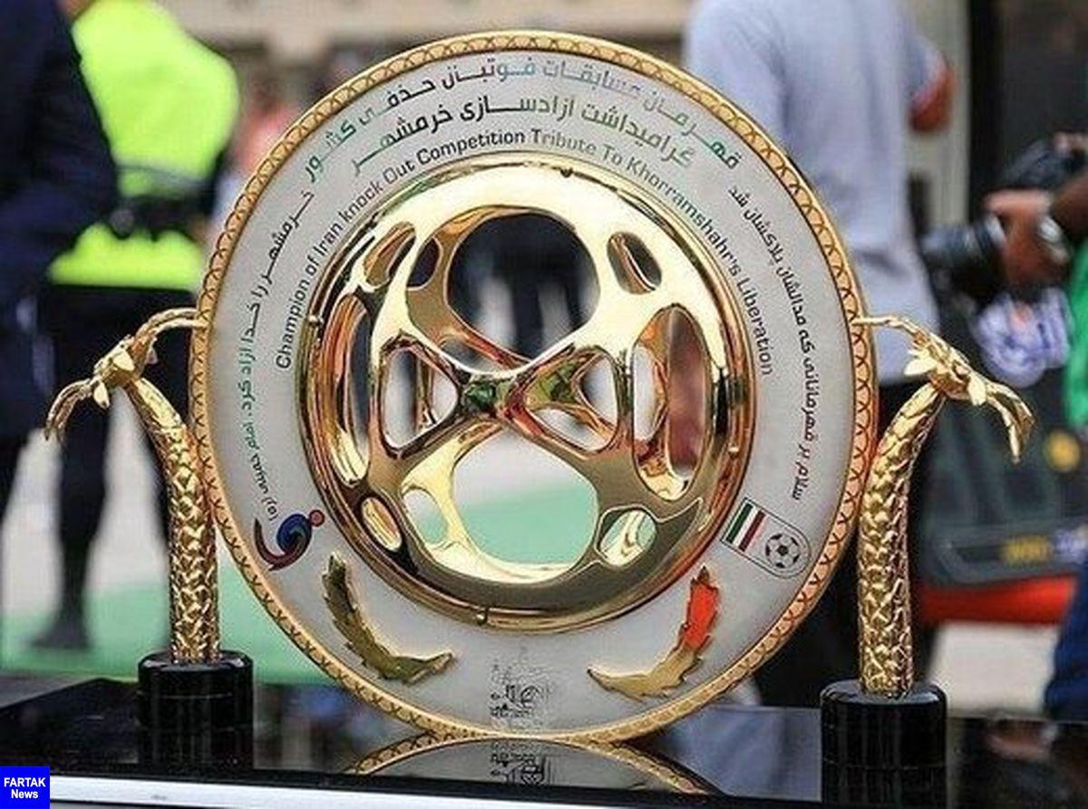 رقبای پرسپولیس و استقلال در جام حذفی مشخص شدند
