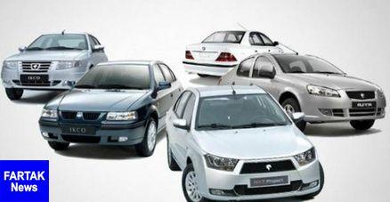 قیمت خودرو امروز ۱۳۹۸/۰۴/۱۸|کاهش ۱ تا ۲ میلیون تومانی قیمت ها در بازار