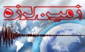 زلزله ۴ ریشتری