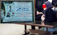 فرزانه عامل قتل عام خانوادگی شهرک آزادی تهران، آزاد شد+عکس