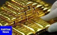 قیمت جهانی طلا امروز ۱۳۹۸/۰۹/۲۳