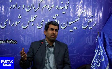 ۱۰۰میلیارد تومان بدهی دانشگاه علوم پزشکی کرمان به پرسنل پرداخت شد