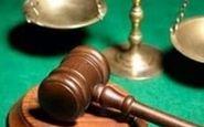 طرح مبارزه با جرایم اقتصادی با ۵۱ ماده در کمیسیون قضایی مجلس نهایی شد.