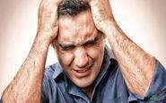 درمان سردرد با روش های طبیعی