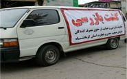 شناسایی بیش از  ۵۷ میلیارد ریال تخلف در استان کرمانشاه  / ۱۰۸۷ مورد بازرسی در هفته منتهی به شانزدهم تیرماه ۹۹
