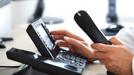 اختلال در ارتباط تلفنی مشترکان ۷ مرکز مخابراتی