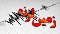 زلزله ۴ ریشتری ابوزیدآباد نطنز را لرزاند