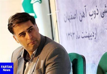آذری گزینه مدیرعاملی باشگاه فولاد خوزستان شد