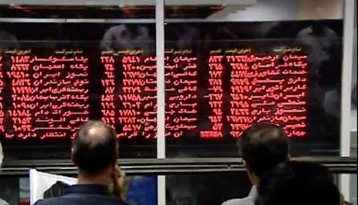 فهرست 39 نماد متوقف بازار بورس