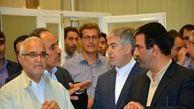 بازدید نمایندگان کرمانشاه در مجلس شورای اسلامی از شرکت برق منطقهای غرب