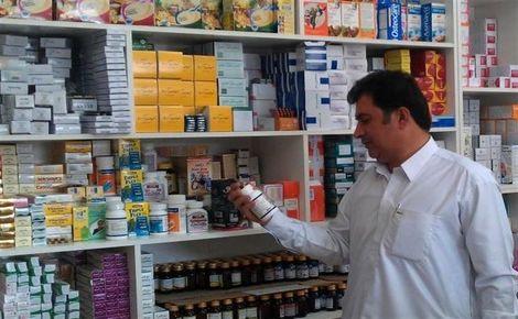 لیست داروخانههای توزیعکننده ماسک در قم اعلام شد
