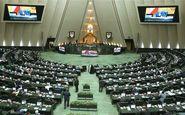 جزئیات جلسه رای اعتماد به وزرای پیشنهادی دولت در مجلس