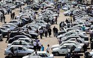 قیمت ماشین شب عید اوج می گیرد؟