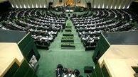 استراحت نمایندگان در صحن مجلس