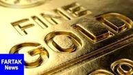 قیمت جهانی طلا امروز ۱۳۹۷/۰۷/۲۴