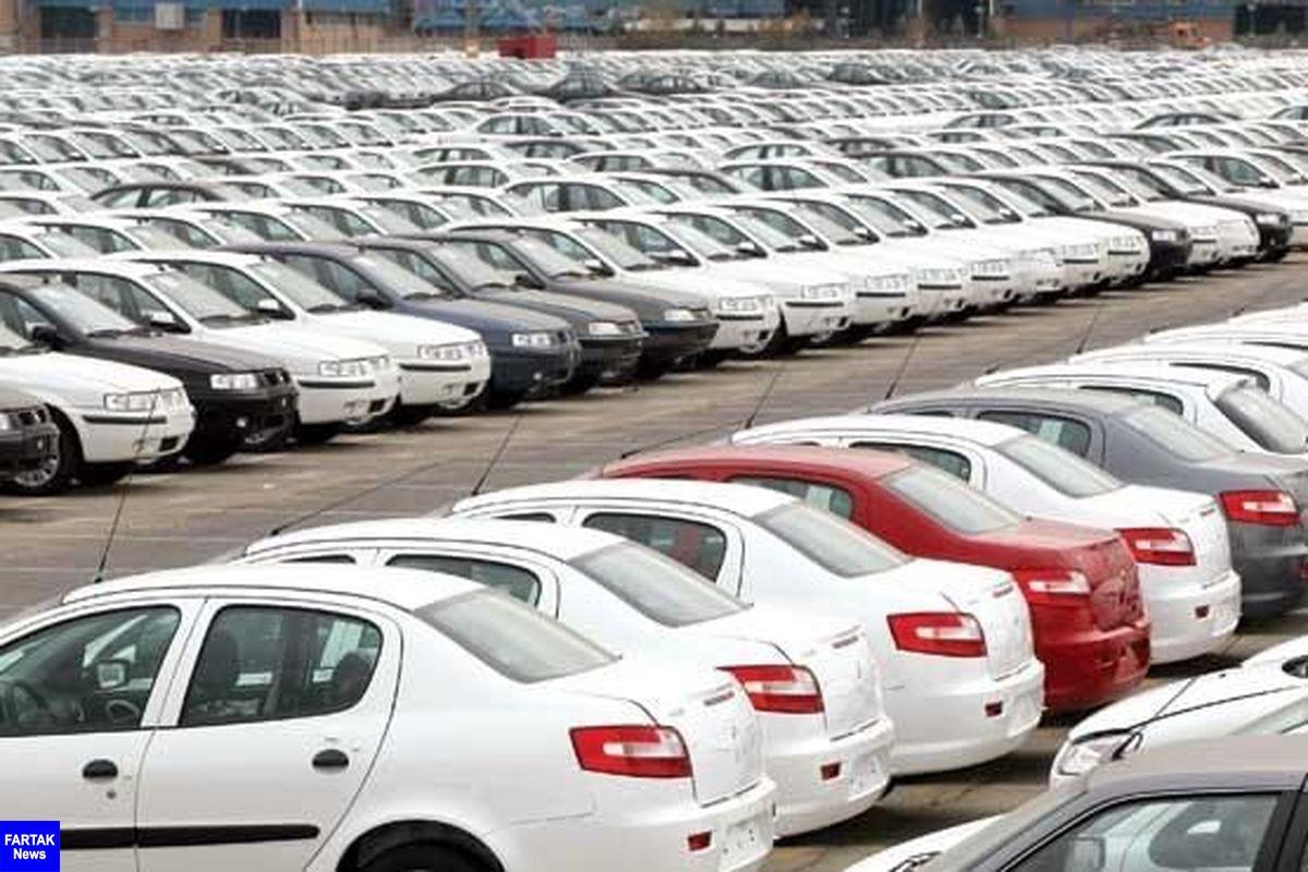 سقوط آزاد قیمت خودرو به یک شرط