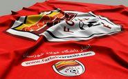 محرومیت باشگاه فولاد خوزستان از ۳ پنجره نقل و انتقالاتی