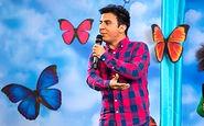 سر دادن آواز هندی توسط عمو پورنگ + فیلم
