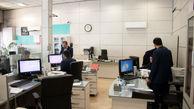 شرایط حضور کارمندان در محل کار چیست؟
