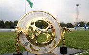 اعلام برنامه مرحله اول مسابقات جام حذفی فوتبال