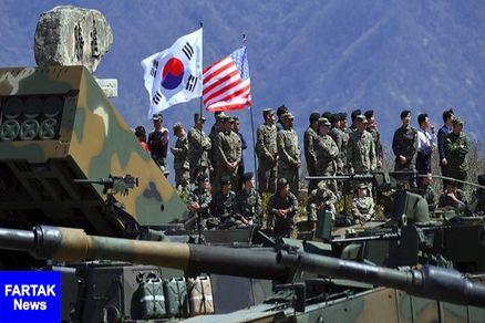 کره جنوبی رزمایش 'اولچی' را لغو کرد