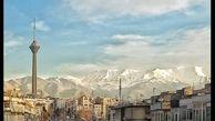 هوای تهران در وضعیت «پاک» است