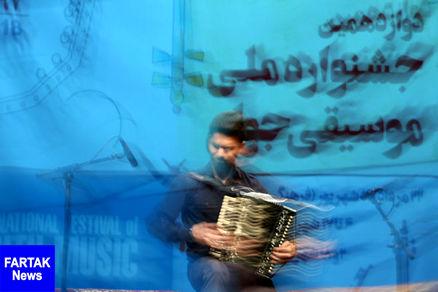 برگزیدگان دوازدهمین جشنواره موسیقی جوان را در نیاوران ببینید