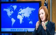 کاخ سفید: راهحل دو دولت تنها راه صلح میان اسرائیل و فلسطینیان است