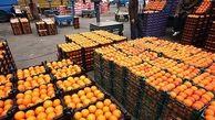 سیب و پرتغال شب عید در دهه پایانی اسفند توزیع میشود