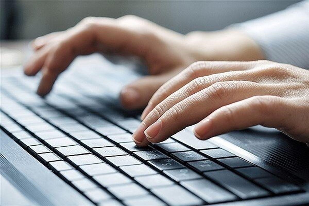مهلت ثبت نام پذیرفته شدگان رشته های بدون آزمون ارشد تمدید شد