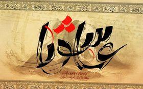 عزاداری با شکوه شهروندان لرستانی در عاشورای حسینی+فیلم