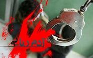 دستگیری 2 آدمربا در کرمانشاه