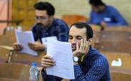 اعلام اسامی قبول شدگان قطعی «آزمون اصلح» دانشگاه فرهنگیان تا چهارشنبه