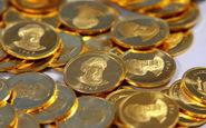قیمت سکه طرح جدید ۱ مرداد ۹۸ به ۴ میلیون و ۳۵۰ هزار تومان رسید