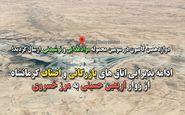 ادامه پذیرایی اتاق های بازرگانی و اصناف کرمانشاه از زوار اربعین حسینی به مرز خسروی + فیلم