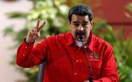 مادورو به روسیه می رود