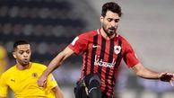 لیگ ستارگان قطر| شکست سنگین الریان با خلیل زاده