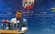 ثبتنام ۲۴۱ نفر برای انتخابات میاندورهای خبرگان رهبری