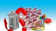 معمای کاهش نرخ سود بانکی و جبران کسری بودجه دولت!