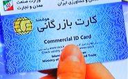 رئیس سازمان توسعه تجارت ایران از رفع تعلیق کارت بازرگانی 1000 صادرکننده خبر داد