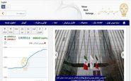 رشد 9500 واحدی شاخص بورس تهران/ ارزش معاملات دو بازار از 6.3 هزار میلیارد تومان عبور کرد