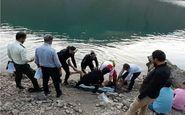۲نفر در رودخانههای شهرستان بویراحمد غرق شدند